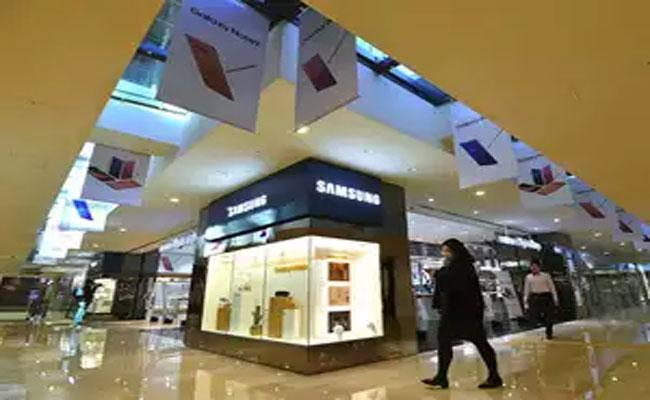 Samsung To Make Smart Watches In India - Sakshi