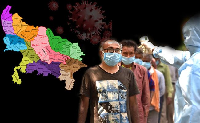 Uttar Pradesh With Low Positivity And Mortality Rates Of Covid 19 - Sakshi
