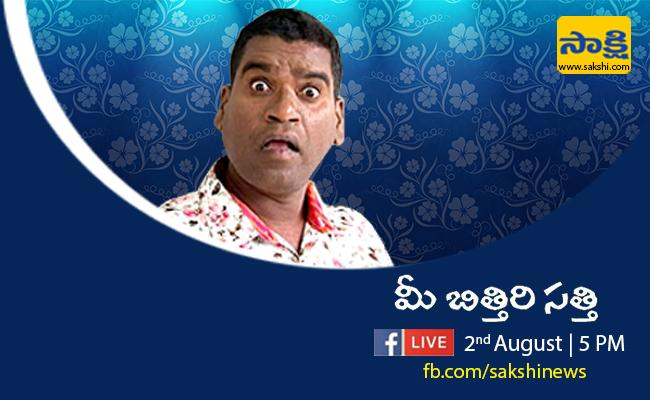 Bittiri Satti Sakshi Facebook Live Chat on August 2nd At 5pm