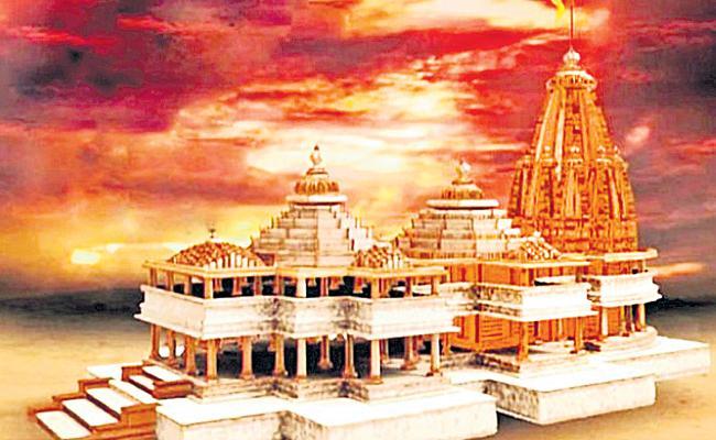 Modi to start Ayodhya Temple groundbreaking ceremony on August 5 - Sakshi