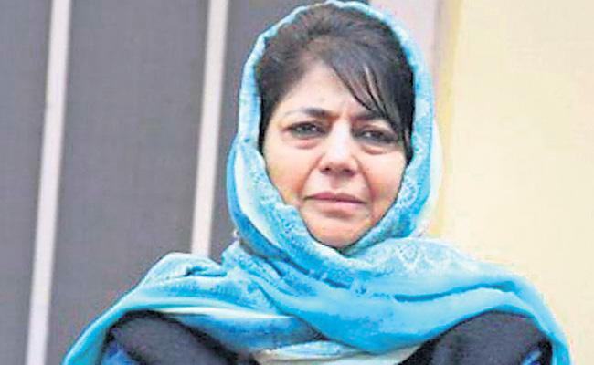 Mehbooba Mufti detention Under PSA Extended By 3 Months - Sakshi