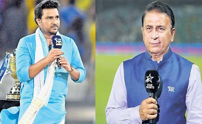 Sanjay Manjrekar Requests BCCI To Appoint As Commentator - Sakshi
