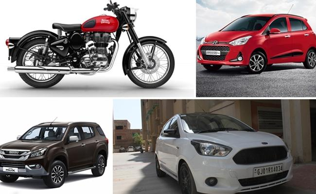 New vehicle insurance rules Buying cars, scooters to cost less - Sakshi