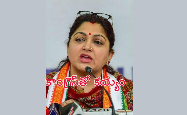 Kushboo Focus on Join BJP Conflicts With Congress Party - Sakshi