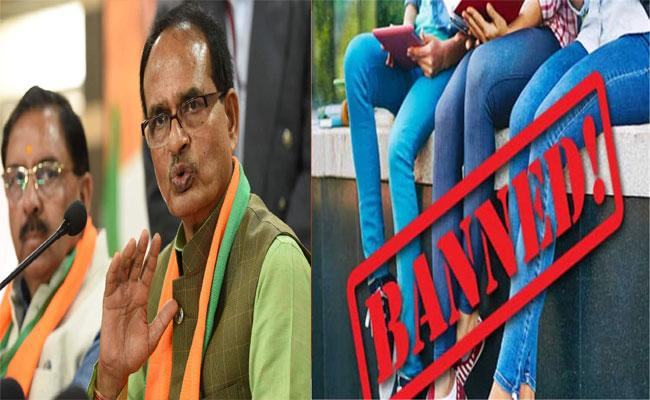 Madhya Pradesh Order T Shirts Not Dignified For Government Employees - Sakshi
