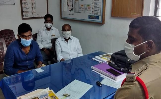 Conditional Bail For Paritala Sriram - Sakshi