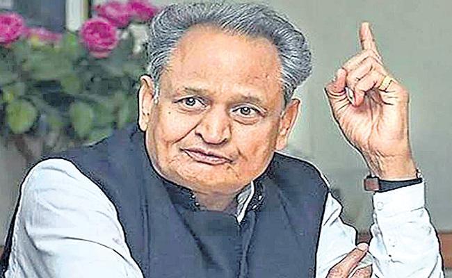Rajasthan CM Ashok Gehlot writes to all party MLAs - Sakshi