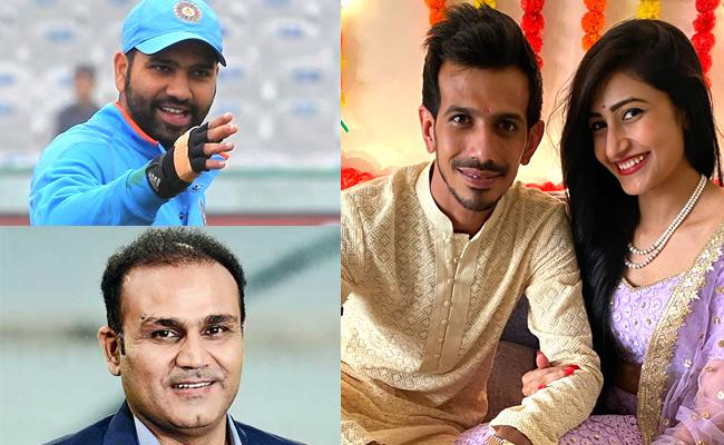 Sehwag And Rohit Sharma Trolls Yuzvendra Chahal As He Announced His Engagement - Sakshi