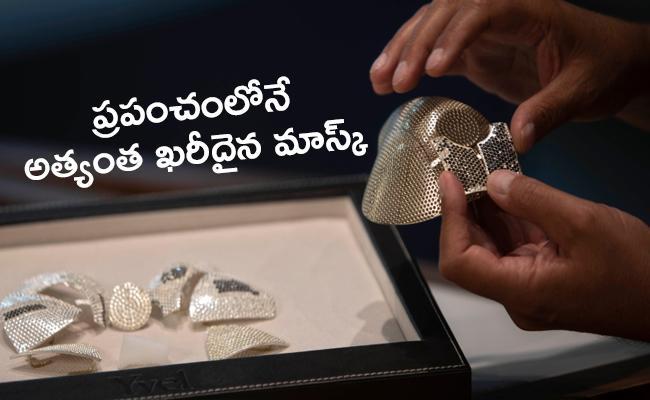 Israeli jeweler makes usd1.5 million gold coronavirus mask - Sakshi