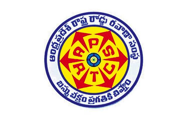 Resolution of pending issues of RTC employees - Sakshi