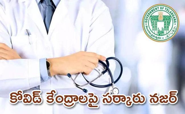 Medical Health Department Instructions For Fire Prevention Telangana - Sakshi