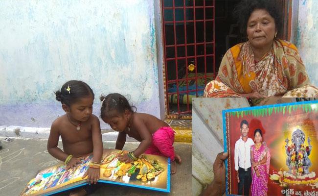 Updates On Uncle Killed Son In Law In East Godavari District Case - Sakshi