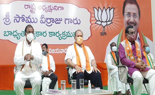 Somu Veerraju Sworn In As AP BJP President - Sakshi