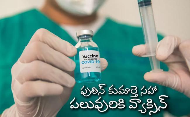 Putin Says Russia Has Developed First  Coronavirus Vaccine - Sakshi
