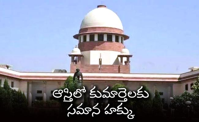Daughters Have Right to HUF Property Rules SC - Sakshi
