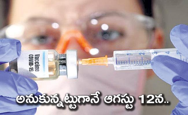 Russia getting ready for mass vaccination against coronavirus - Sakshi