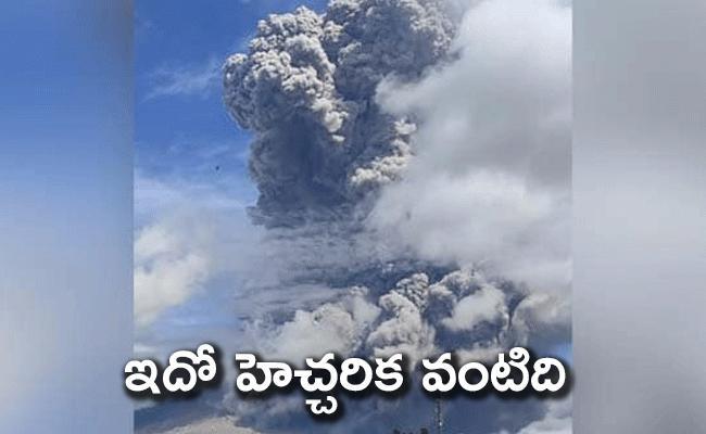 Indonesia Mount Sinabung Volcano Eruption Smoke 5 km Into The Air - Sakshi