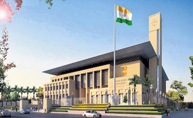 AP High Court Comments On Decentralization - Sakshi