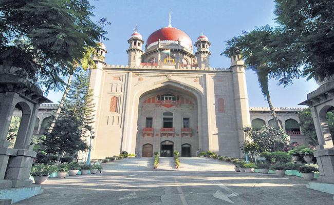 Public litigation in the High Court About Dogs Attack - Sakshi