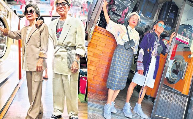 Taiwan Old Couple Fashion Medeling Photos Viral in Social Media - Sakshi