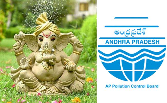 Online Class on Mud Ganesha With Sakshi Media And Pollution Control Board