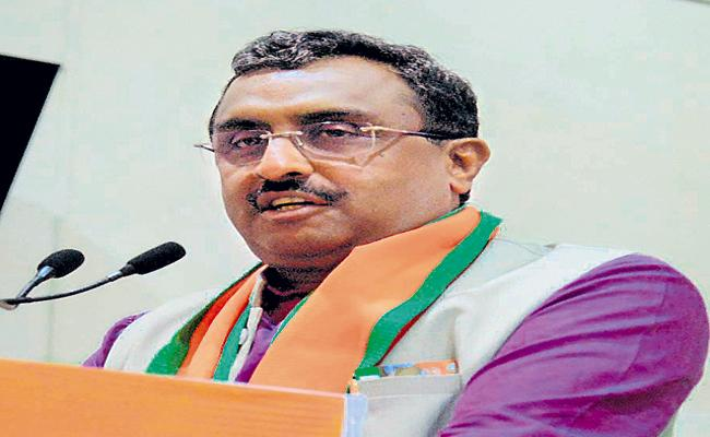 Ram Madhav Says That There Is No Opposition Party In AP - Sakshi