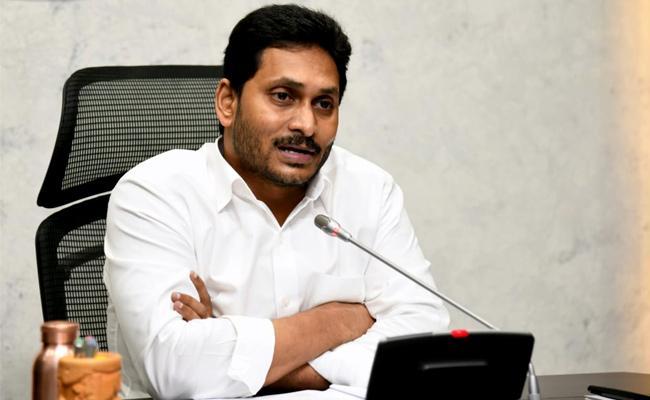 CM YS Jagan Launched YSR Cheyutha Scheme In Tadepalli - Sakshi