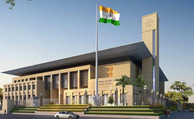 AP Government files affidavit in High Court on Three Capitals - Sakshi