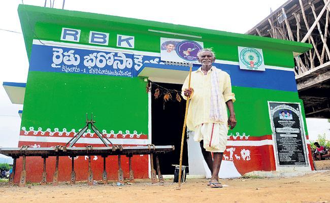 Grain collection at Rythu Bharosa centres - Sakshi