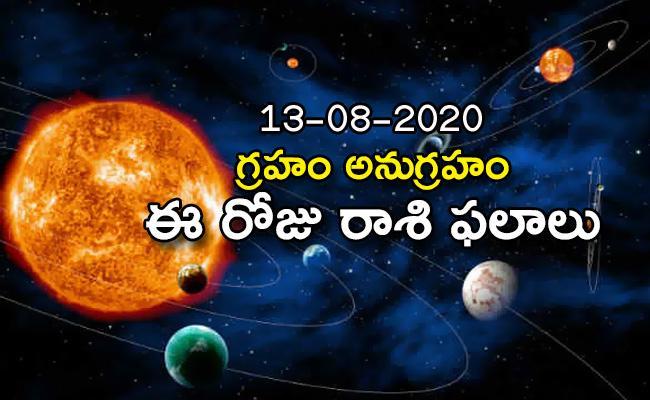 Daily Horoscope in Telugu (13-08-2020) - Sakshi