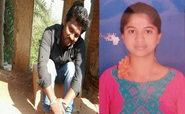 Young Woman Kidnapped On Highway In Kolar - Sakshi