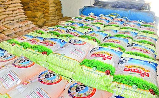 Authorities Have Prepared Route Map For Distribution Of Quality Rice - Sakshi