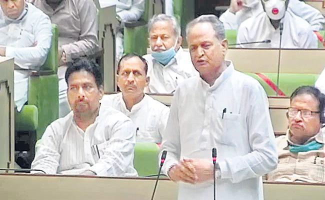 Ashok Gehlot government wins motion of confidence in Rajasthan - Sakshi
