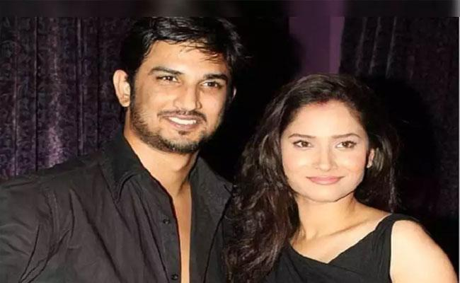 Ankita Lokhande Clears She Was Paying EMIs For Her Flat - Sakshi