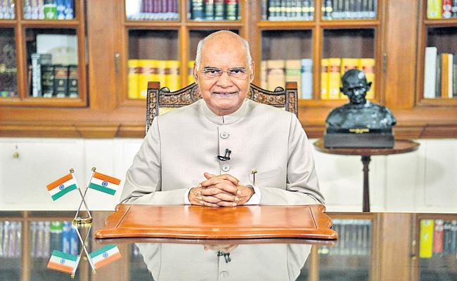Ram Nath Kovind addressed the nation on Independence Day - Sakshi