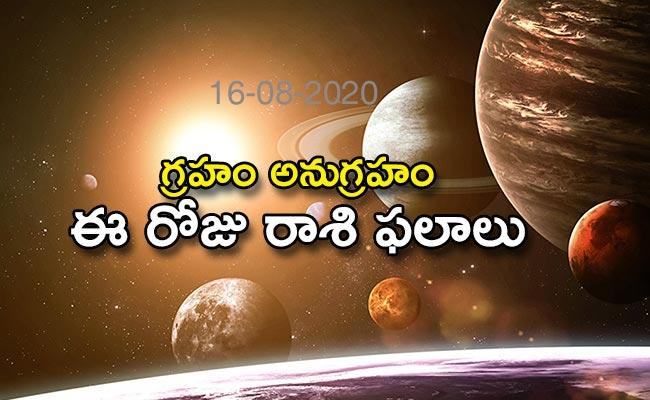 Daily Horoscope In Telugu 16-07-2020 - Sakshi