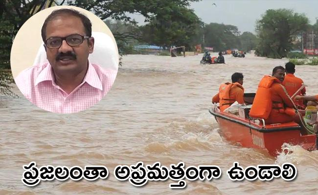 Commissioner Kannababu Give Precautions Over Rains And Floods - Sakshi