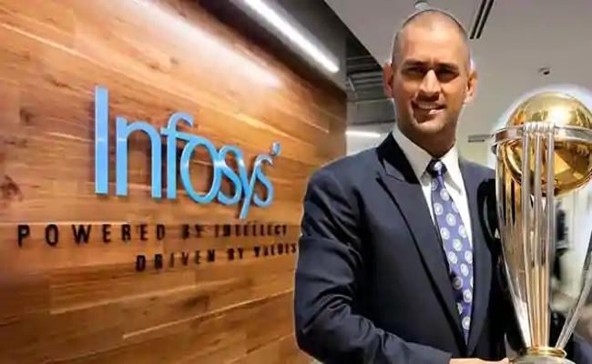 Infosys And Dhoni Have Same Connection  - Sakshi