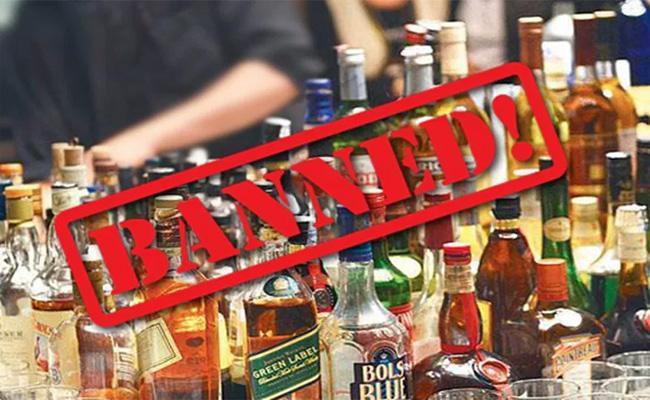 Strict Measures For Alcohol Control In Andhra Pradesh - Sakshi