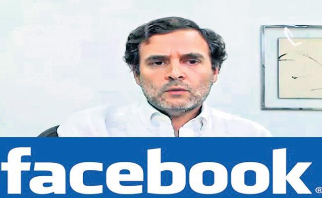 Rahul Gandhi demands JPC probe on Facebook - Sakshi