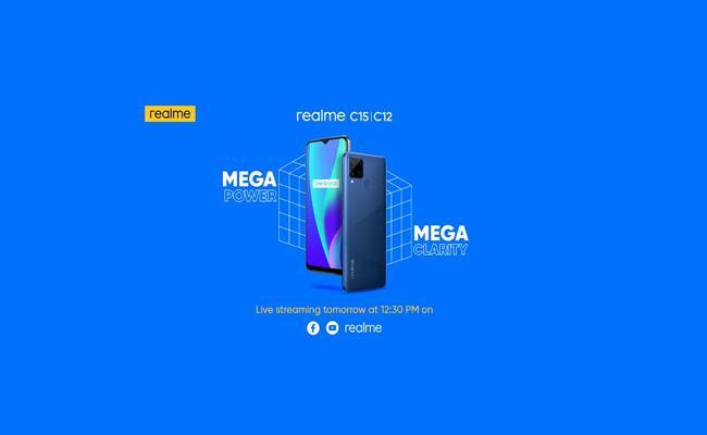 Realme C15, C12 Launched - Sakshi