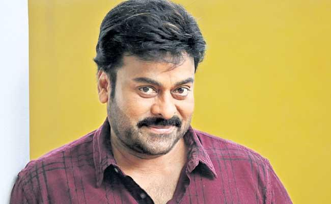 Megastar Chiranjeevi Planning to Give Gift To His Fans On His Birthday - Sakshi
