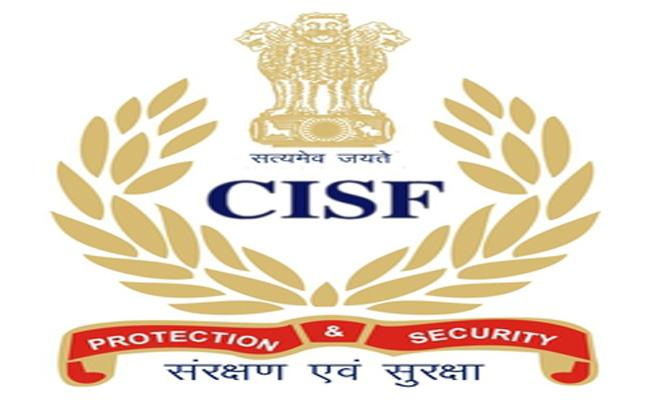 CISF issues new social media policy - Sakshi
