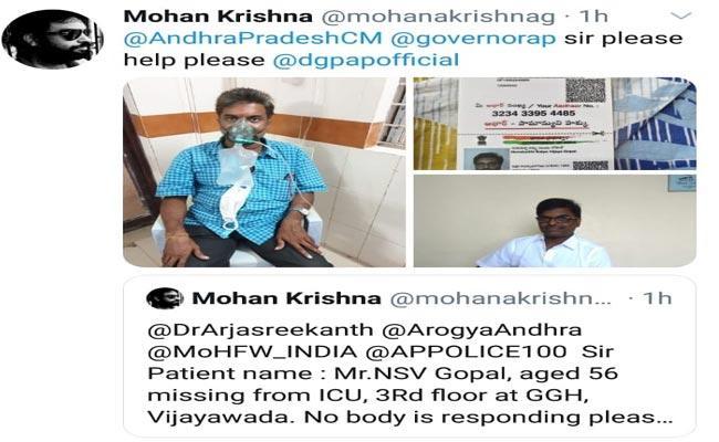 Corona Victim Missing At Covid Hospital - Sakshi