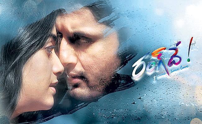 sakshi special story on sankranthi 2021 year movies - Sakshi