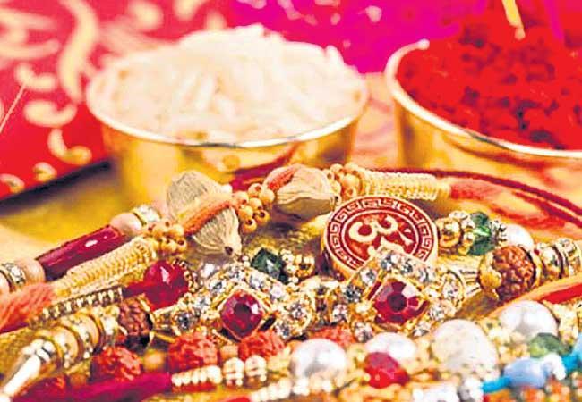 Special Story About Raksha Bandhan On Rakhi Festival - Sakshi