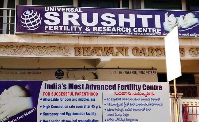 Child Trafficking Racket Case Comprehensive Investigation - Sakshi