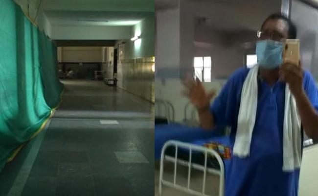 Covid-19 patients escapes from Adilabad RIMS - Sakshi