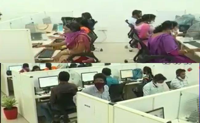 Coronavirus: Hospital information within five minutes in AP - Sakshi