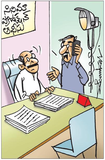 Sakshi Cartoon 02-08-2020